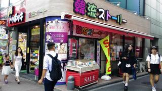 ★新大久保・韓流グッズおすすめショップ|韓流ストーリー