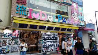 ★新大久保・韓流K-POPおすすめショップ|IDOL PARK(アイドルパーク)