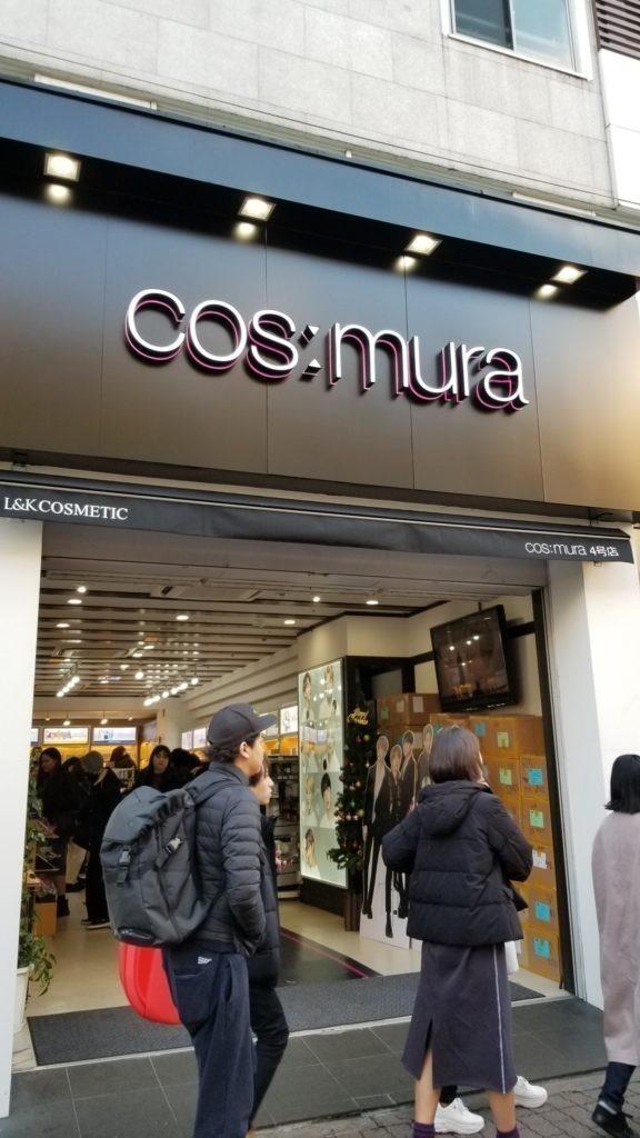 新大久保で人気の韓流コスメショップ|COSMURA(コスムラ)